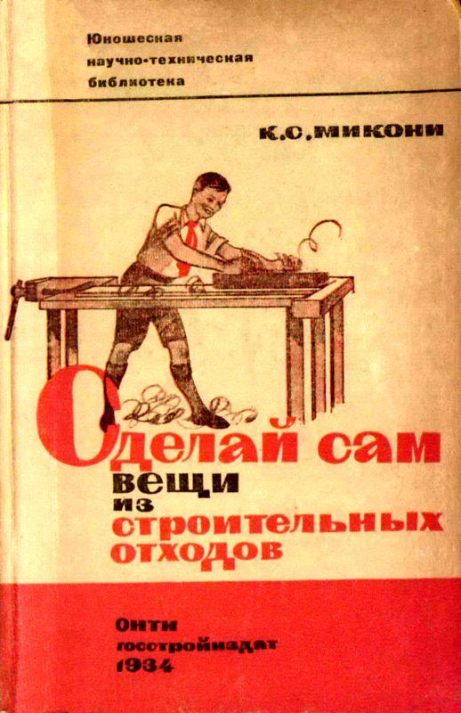 Юрий гейко книги скачать бесплатно
