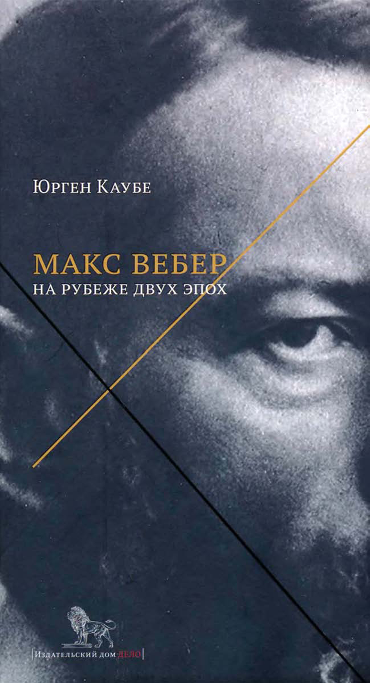 Михайлов руслан все книги скачать бесплатно