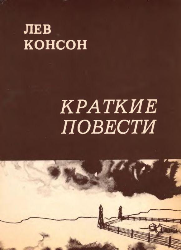 Ка4ка ru скачать книги бесплатно