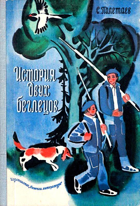 Скачать книги в формате fb2 бесплатно глушановский