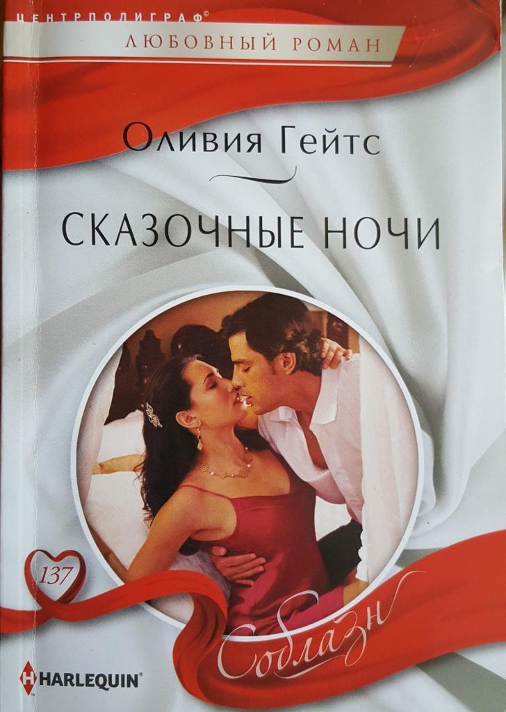 Книга молодым супругам скачать