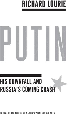 Изображение к книге Putin