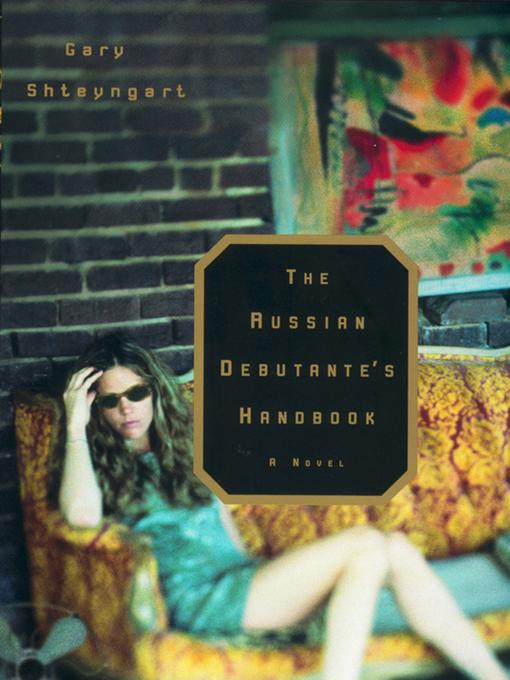 обложка книги The Russian Debutante's Handbook