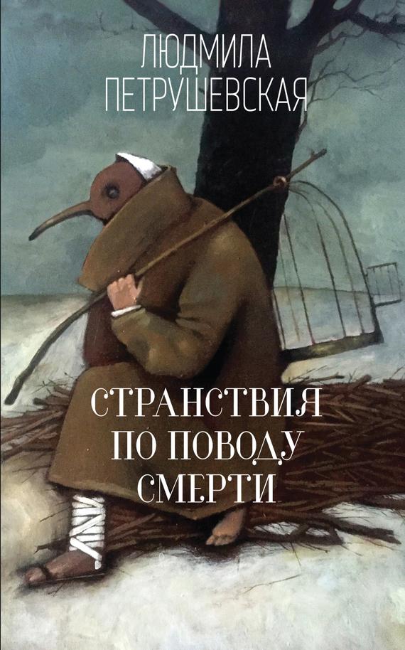 Книги михаила тарковского скачать