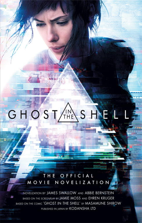обложка книги Ghost in the Shell: The Official Movie Novelization