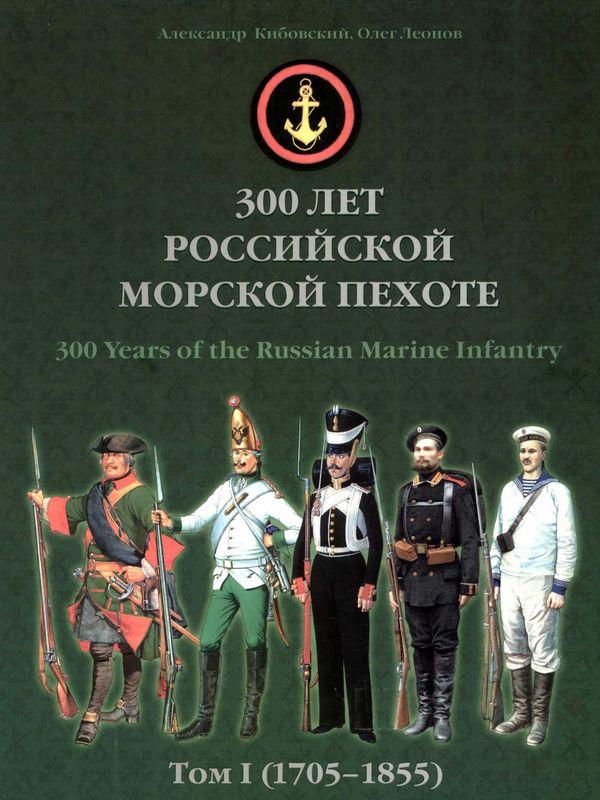 Похлебкин вильям васильевич книги скачать бесплатно fb2