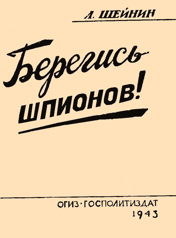 Крыжановский жемер книги скачать