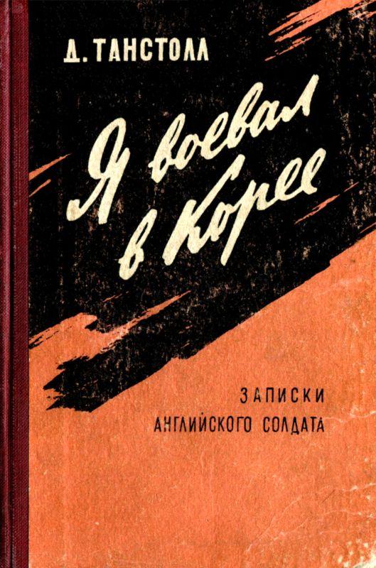 Гороховский книга скачать