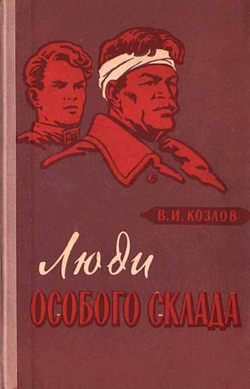 Анненков борис сергеевич книги скачать бесплатно