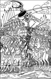 Изображение к книге В году 1088