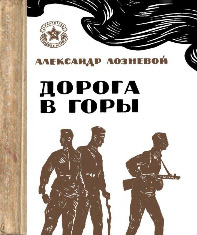 Книги акунина скачать бесплатно без регистрации