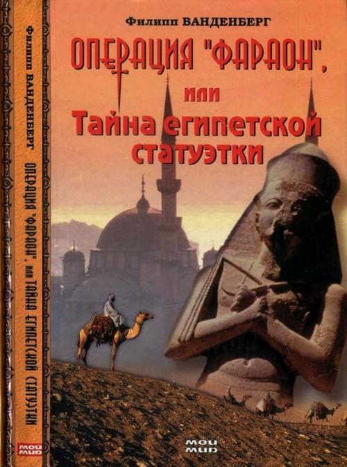 Русские исторические детективы книги скачать бесплатно