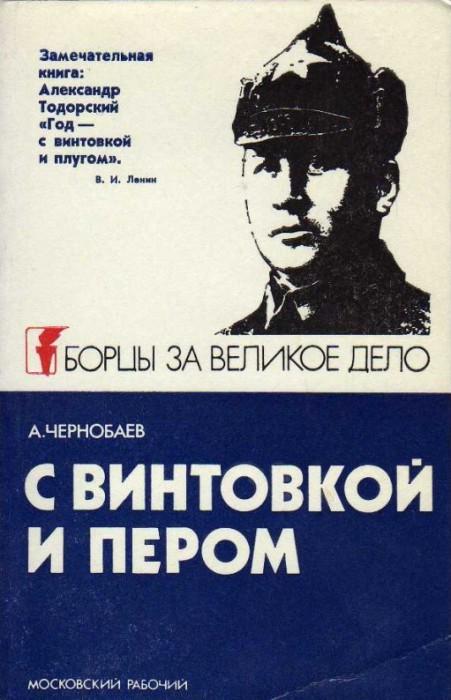 Купцов андрей георгиевич книги скачать бесплатно