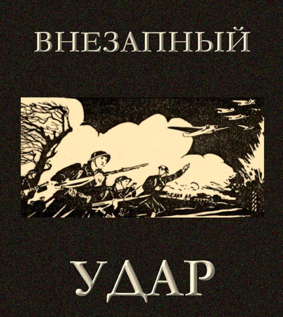 Большая советская энциклопедия fb2 скачать бесплатно