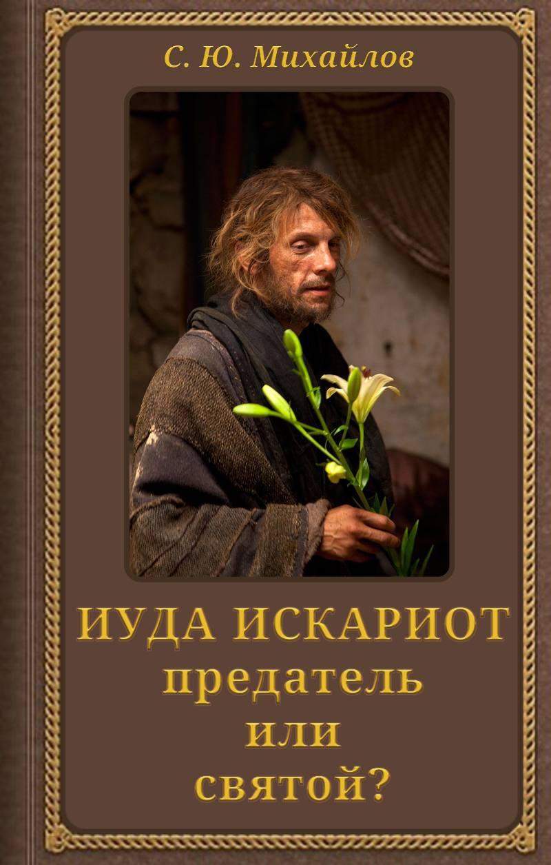 Виктор потиевский книги скачать бесплатно