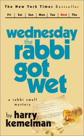обложка книги Wednesday the Rabbi got wet