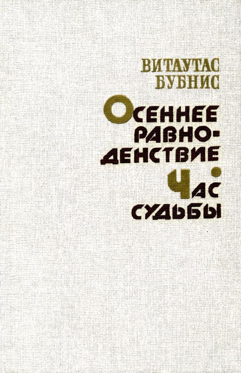 Егорова ольга александровна скачать книги