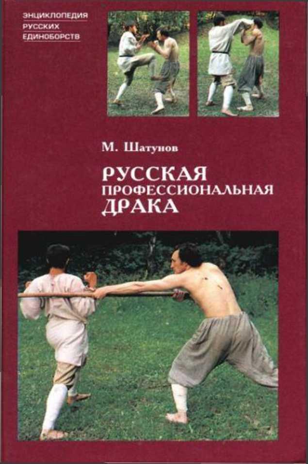Скачать бесплатно книгу атлетизм без железа