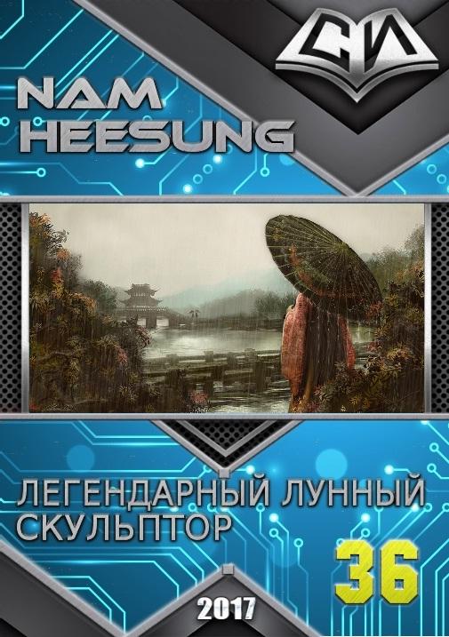 Mein kampf русском скачать fb2