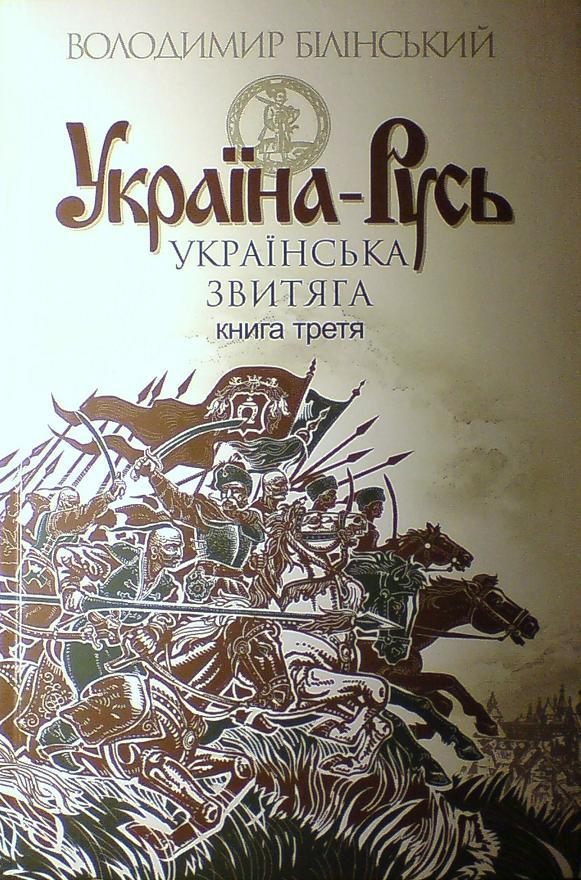 Книги скачать бесплатно fb2 українською
