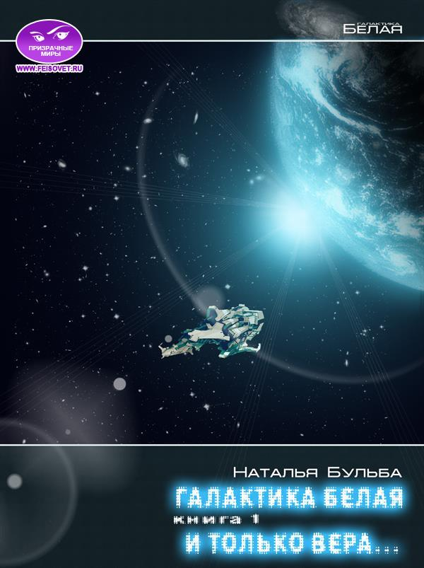 Физика космоса скачать книгу бесплатно