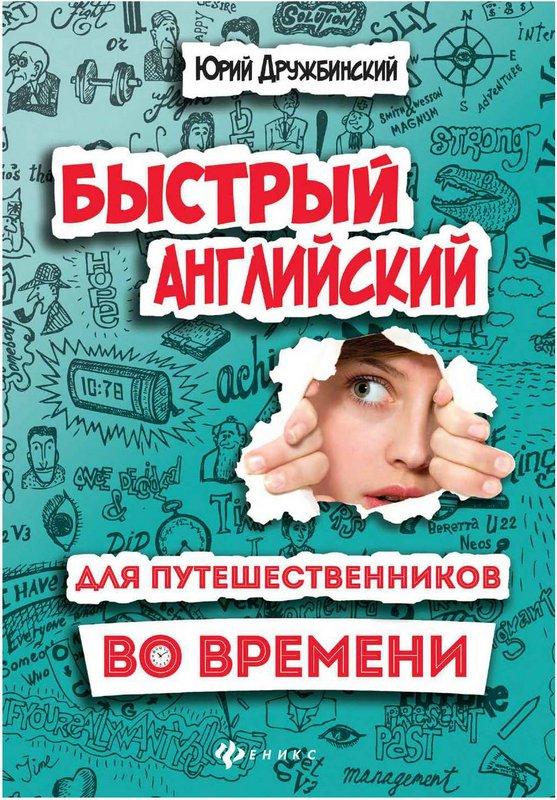 Наталья борохова скачать бесплатно новинки