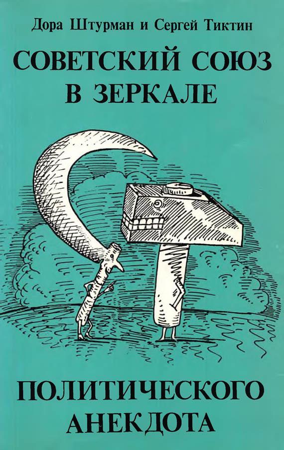 Скачать книги в формате txt одним файлом
