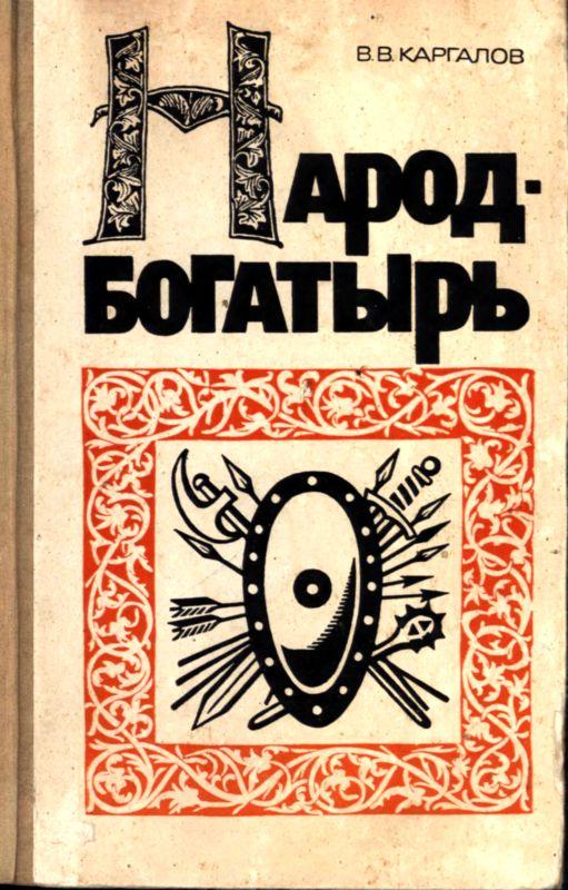 Книга взгляд из вечности марининой скачать бесплатно