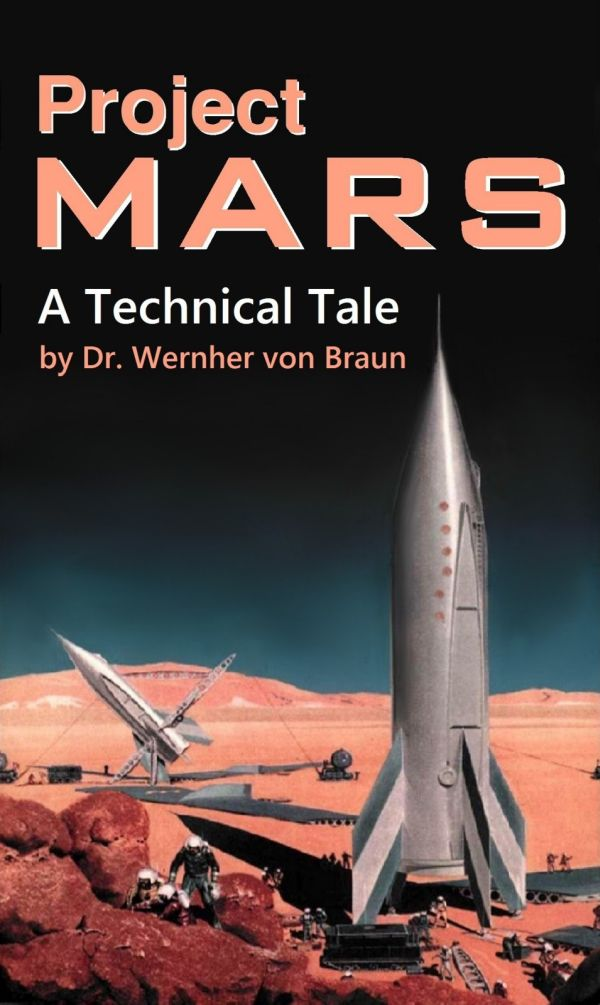 обложка книги Project MARS: A Technical Tale