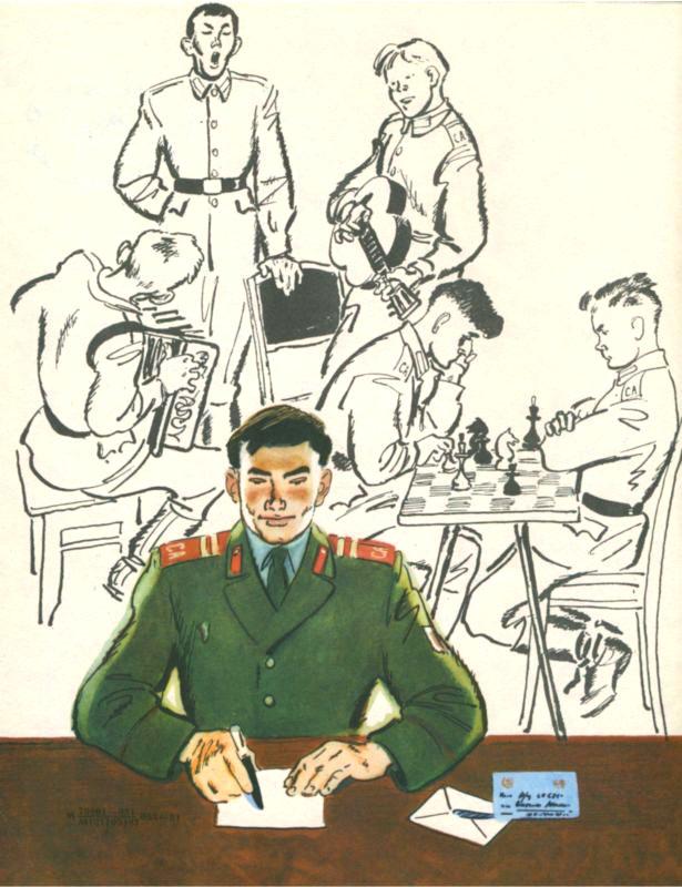 Изображение к книге Я — солдат, и ты — солдат