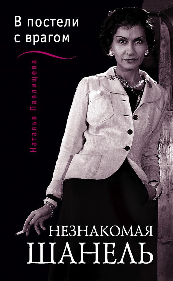 Марию Горбань Облили Водой – Мой Капитан (2012)