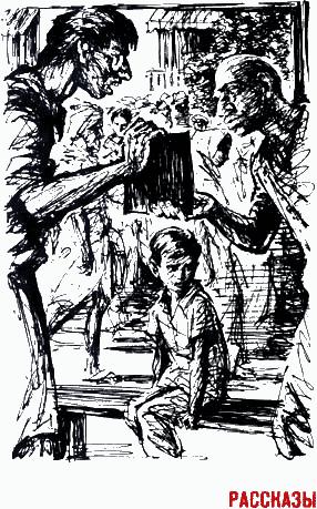 Изображение к книге Аннамалай