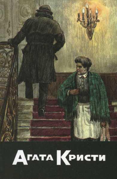Свидетель обвинения (1957) скачать торрент в хорошем качестве.