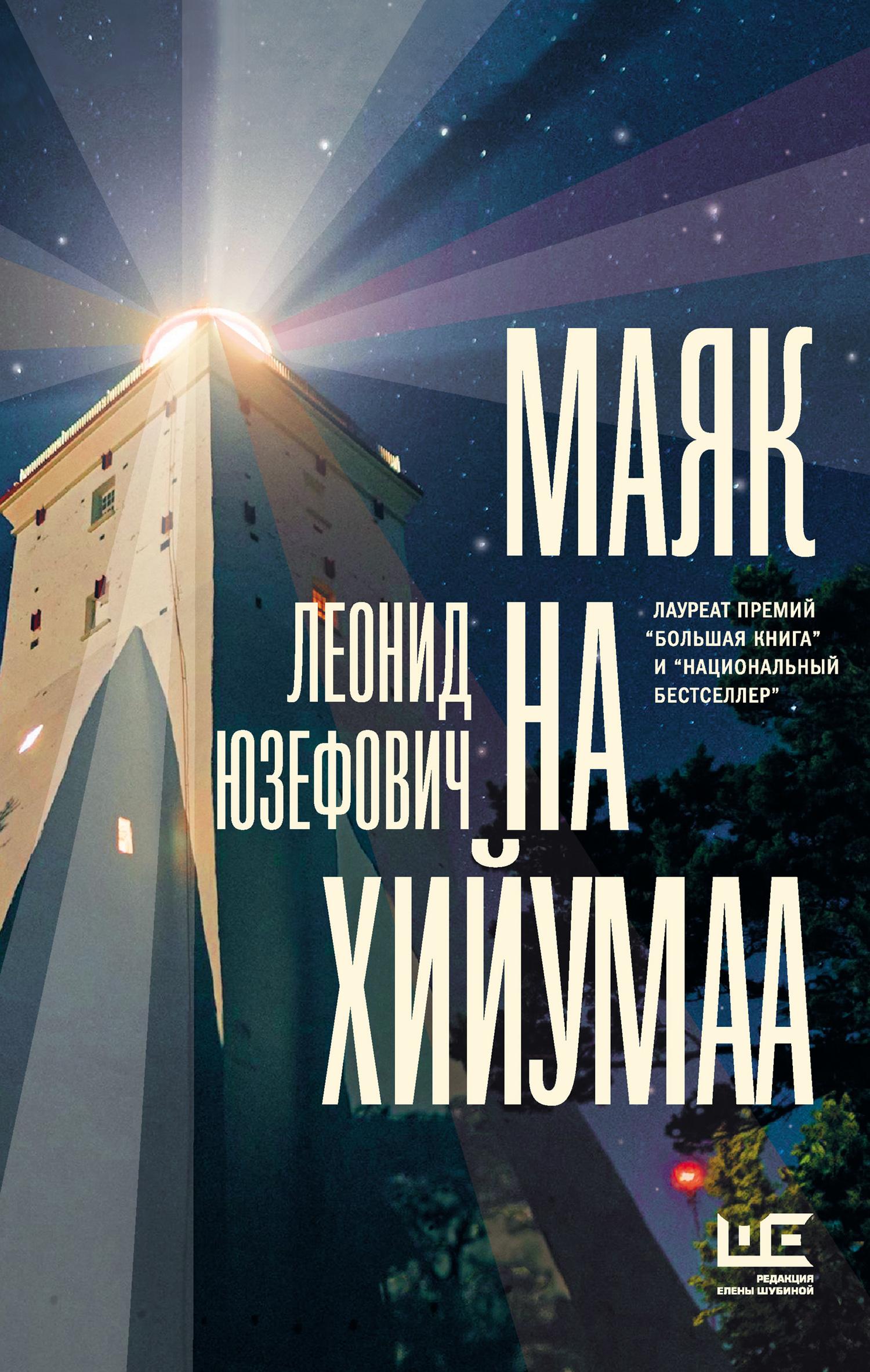 Скачать бесплатно книгу елены рыбак знакомства в интернете знакомства на кировском сайте
