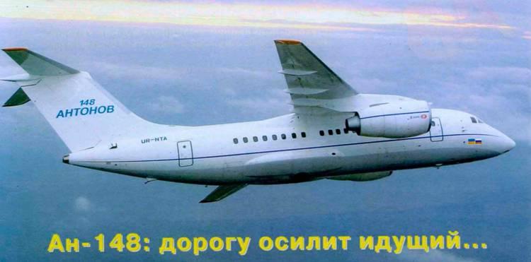 Изображение к книге Авиация и времия 2006 спецвыпуск