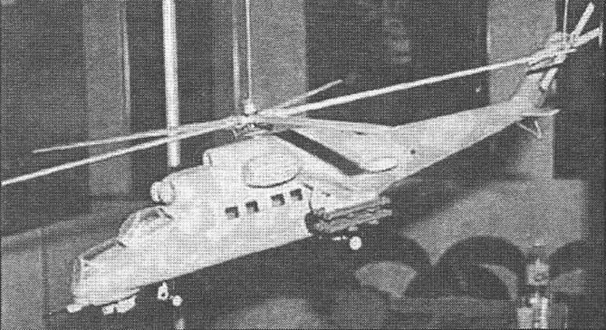 Изображение к книге Авиация и космонавтика 1999 09