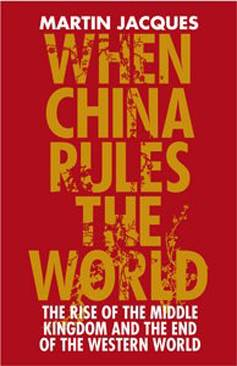 обложка книги When China Rules the World