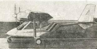 Изображение к книге Авиация и космонавтика 1995 05