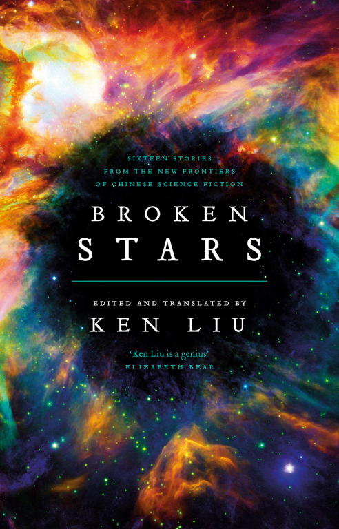 обложка книги Broken Stars: Contemporary Chinese Science Fiction in Translation