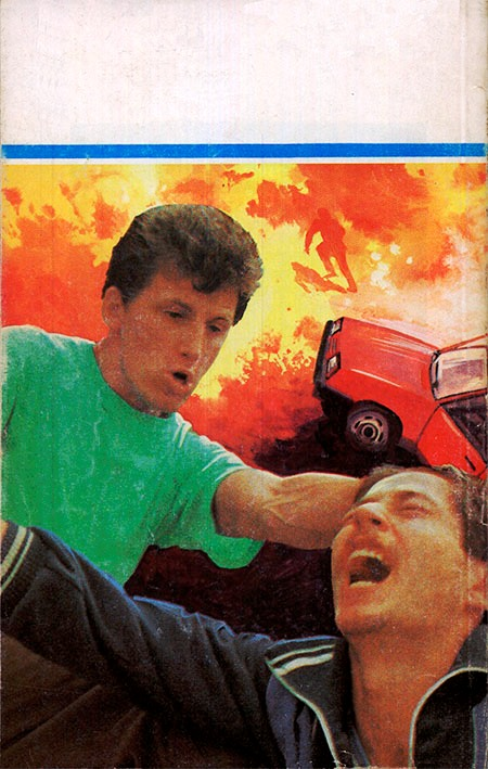 Изображение к книге Болевой синдром