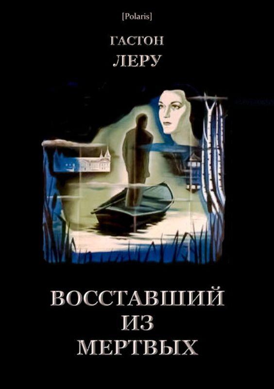 Обнаженная Виктория Романенко Принимает Душ – Шахта (2013)