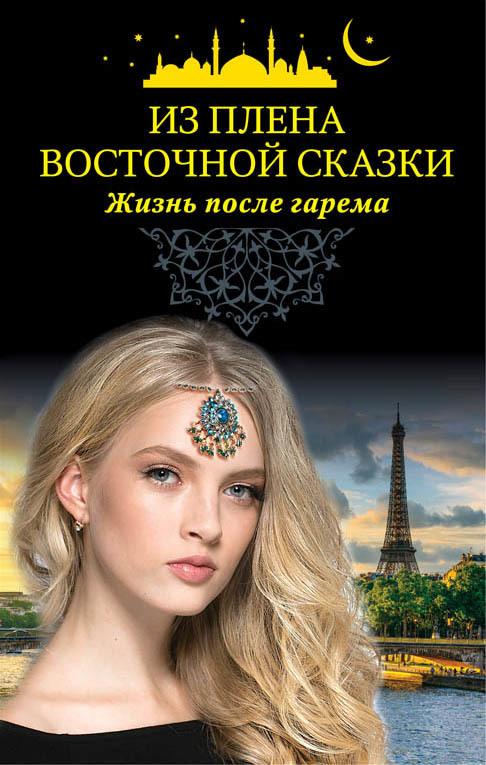 Интимная Сцена С Эллисон Уильямс – Девочки (Сериал) (2012)