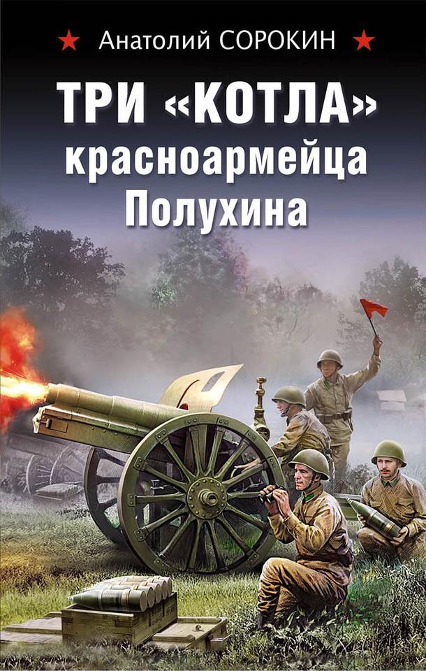 книга правда аяз шабутдинов скачать