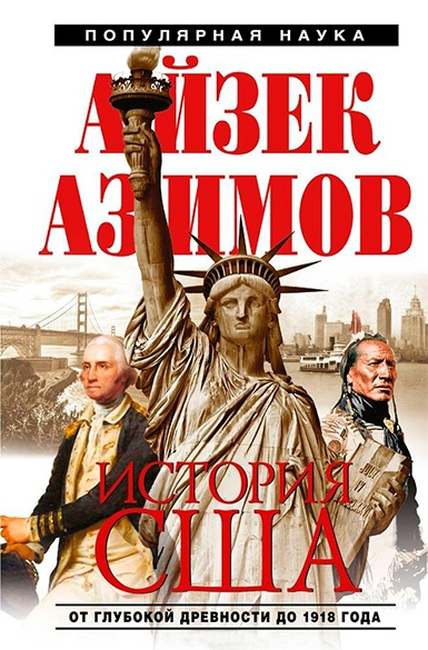 Алан джей лернер моя прекрасная леди книга скачать бесплатно fb2