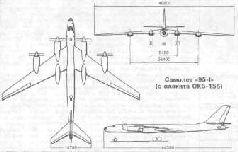 Изображение к книге Авиация и время 1996 05