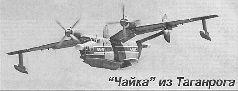 Изображение к книге Авиация и время 1997 03