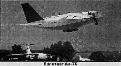 Изображение к книге Авиация и время 1997 05