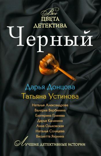 обложка книги Вот круглым счетом история