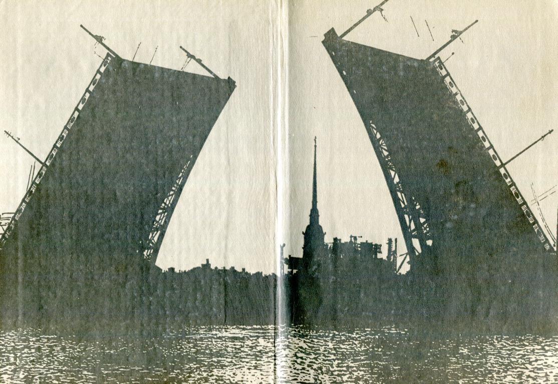 Изображение к книге Молодой Ленинград '77