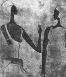 Изображение к книге Тайны древней Африки